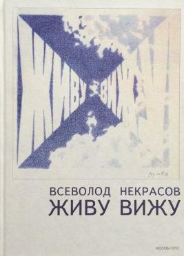 image-23-11-15-01-43